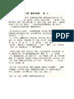 k1 中国诗歌形式的演变过程简介