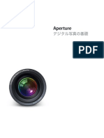 Aperture Photography Fundamentals j