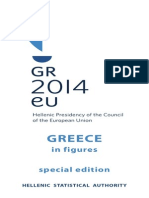 Greece in Figures EU2014