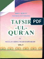 TafseerEMajidi English Volume3 ByShaykhAbdulMajidDaryabadir.A