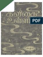 +KAVITHAIULLAM.pdf