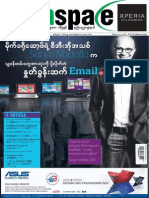 Tech Space Vol 2 Issue 46