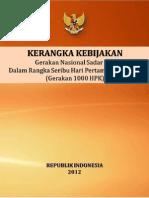 Kebijakan SUN Indonesia