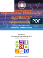 2013 01 29_Matematik Buku Panduan