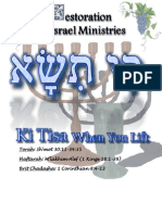 B'midbar Ministries