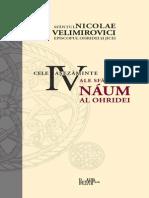 Sfantul Nicolae Velimirovici, Cele patru asezaminte ale Sfantului Naum al Ohridei