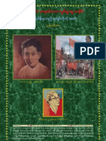 Student Movements Ko Ba Hein to Kyaw Ko Ko by Aung Way Final