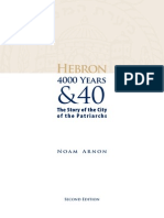 Hébron - the First Hebrew City