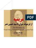 Maryam Iyya
