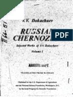 Russian Chernozem