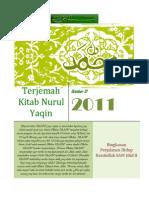 Kitab Nurul Yaqin - Biografi Perjalanan Hidup Rasulullah SAW Jilid II