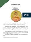 Mahamrityunjaya mantram