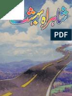 shahrah-e-bahshat