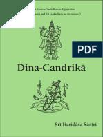 Dina Chandrika (Hari Das Shastri)