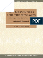 The Messengers and the Messages