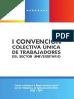 Convención Colectiva Única del sector universitario