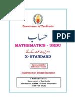 Std 10 Maths Um 2011 Tn Books