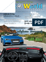 Auto World Vol 3 Issue 8