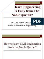Engineering Science via Quran