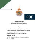 E-Book CNC
