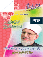 Monthly Dukhtran e Islam - Feb 2014