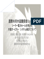 P3-108_20110214093730