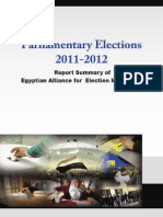 Egyptian Alliance for Election Monitoring