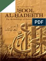 Usool Al Hadith