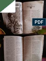 Raha Musarrat Aur Shirin by Faiza Iftikhar Urdu Novels Center (Urdunovels12.Blogspot.com)