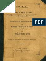 000016071.pdf