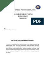 DSP Bahasa Melayu Tingkatan 3