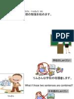 426277__wa_ga_wa_online