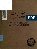 Secretrosegarden Shabestari Color En