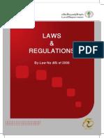 Law 85