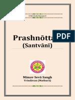 Prashanottri (Sant Vani) English Translation MSS 15.2.14