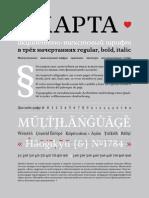 Marta Typeface