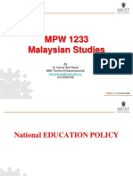 Lecture 17 - The National Education Policy (2)