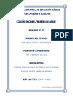 CARATULA PROGRAMA NACIONAL DE EDUCACIÓN BÁSICA