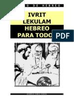 Curso de Hebreo