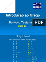 Grego