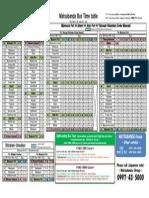 Yakushima Matsubanda bus timetable 2013-14