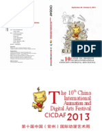 CICDAF2013 Festival Catalog