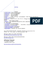 PhotoScape_Web2_0