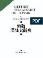 Akira Hirakawa Buddhist Chinese Sanskrit Dictionary