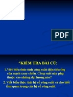 MBA_BAI_16.14226