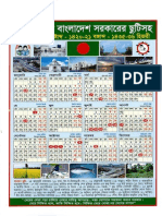 Calendar 2014 (With Govt. Holidays)