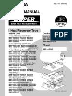 1. S-HRM Design Manual