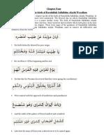 Qasida burdah Chapter 4