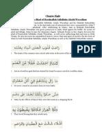 Qasidah_burdah8