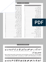 Maryam Fonts Book